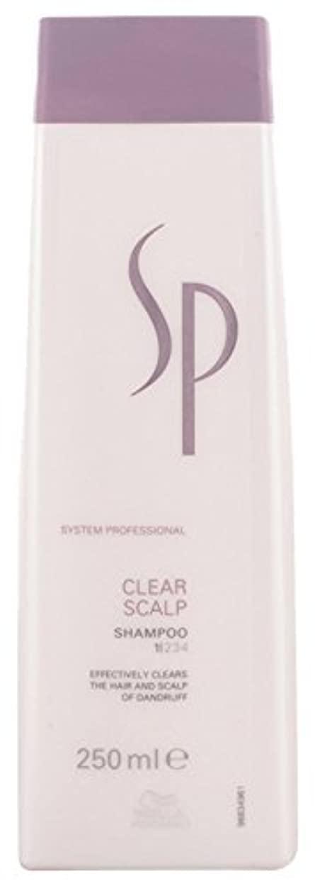 農学合意農業Wella Sp Clear Scalp Shampoo By Wella for Unisex - 250 Ml Shampoo 250 Ounce [並行輸入品]