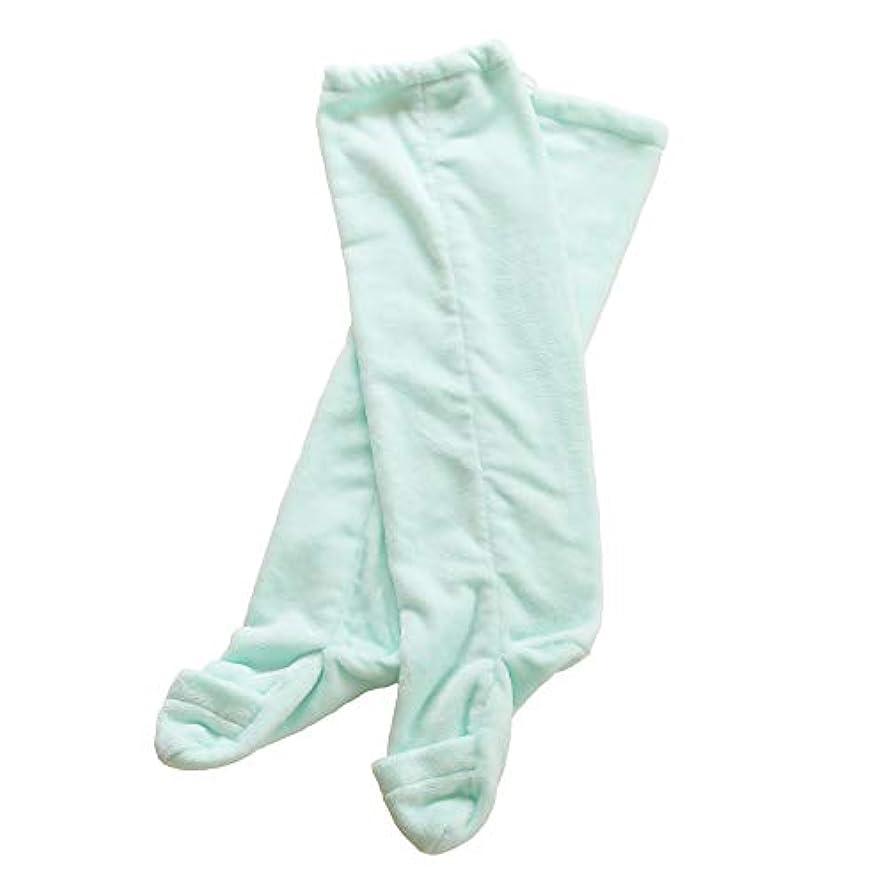 爪反動泥だらけあったか ルームソックス 極暖 足が出せるロングカバー レッグウォーマー 冷え取り靴下 履く毛布