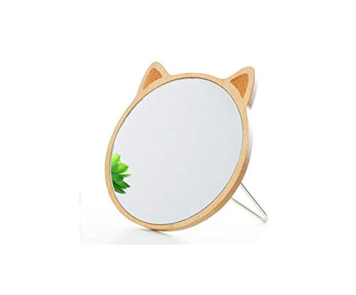 ポーク親指フリル化粧鏡、かわいい丸い猫の耳木製化粧鏡化粧ギフト