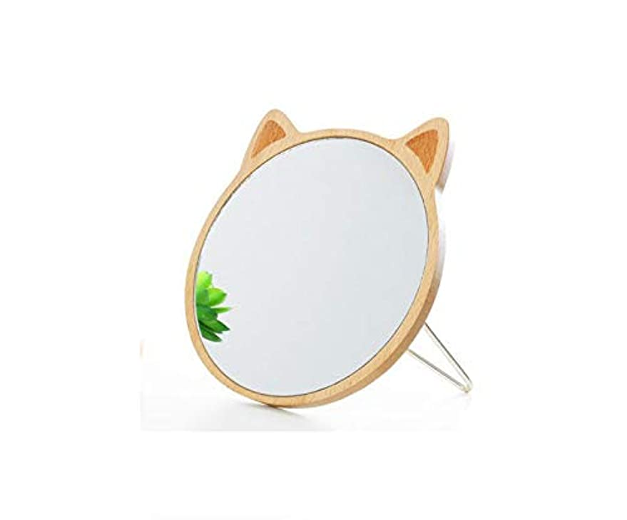 肥沃な興味信頼化粧鏡、かわいい丸い猫の耳木製化粧鏡化粧ギフト