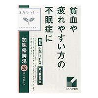 【第2類医薬品】加味帰脾湯エキス顆粒クラシエ 24包 ×5