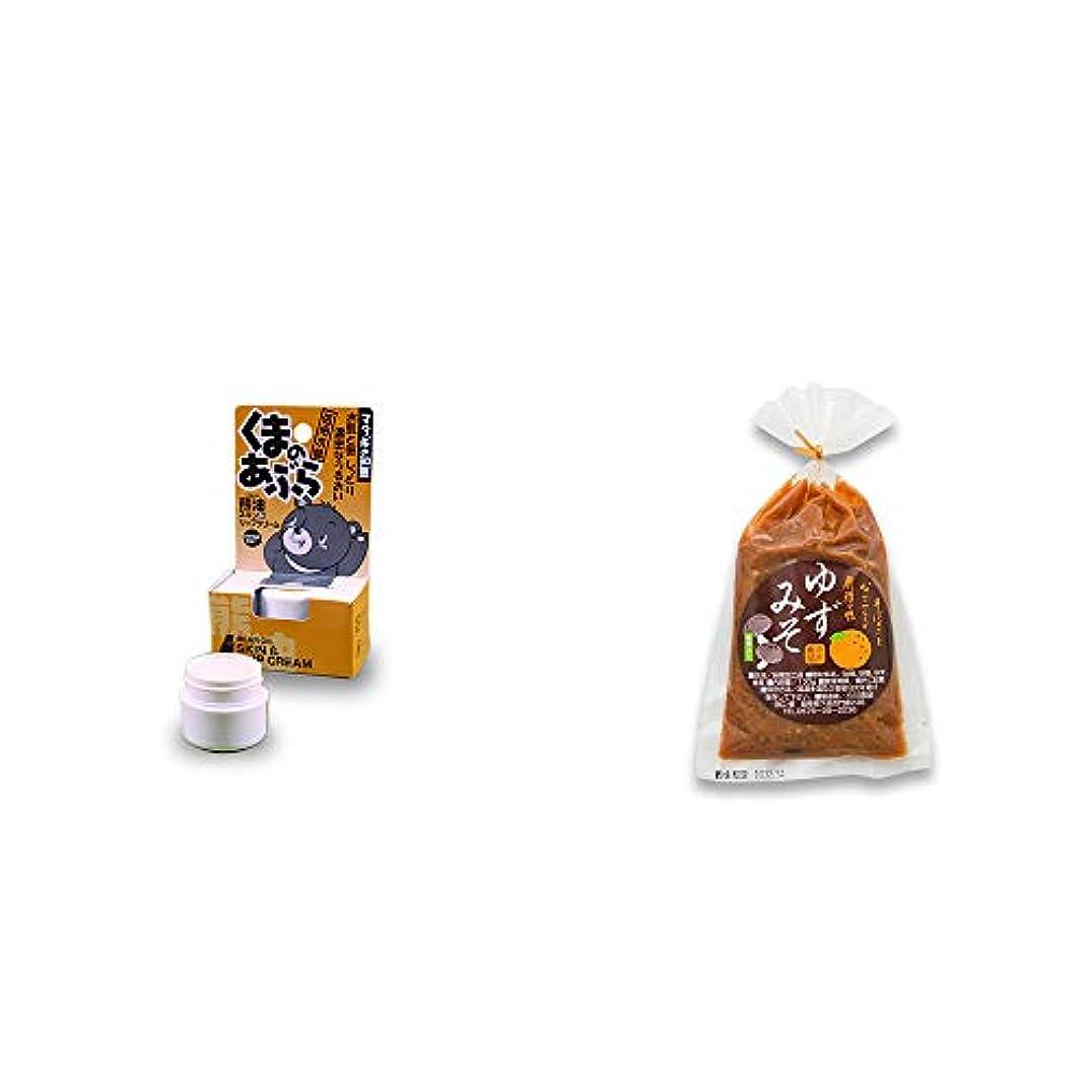 ひも最大の時間とともに[2点セット] 信州木曽 くまのあぶら 熊油スキン&リップクリーム(9g)?ゆずみそ(130g)