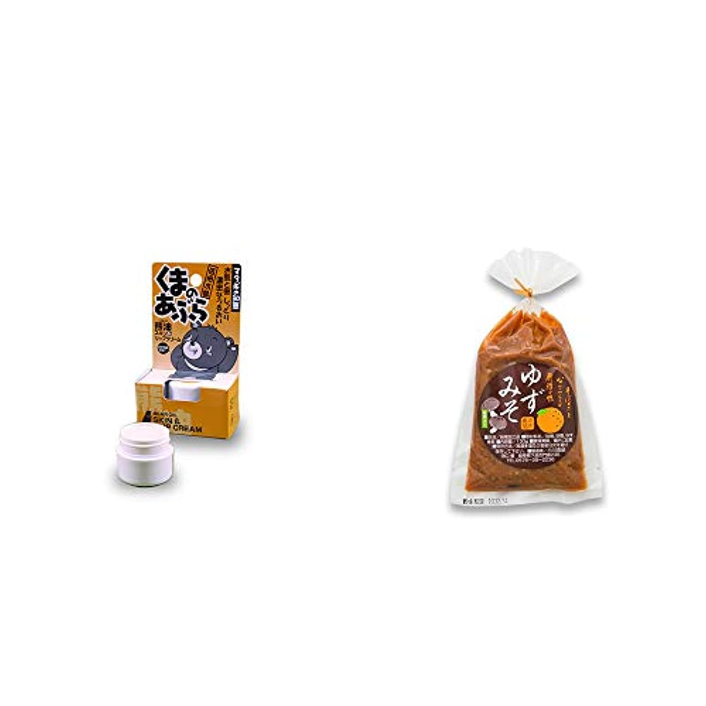 記念日耐える薄める[2点セット] 信州木曽 くまのあぶら 熊油スキン&リップクリーム(9g)?ゆずみそ(130g)