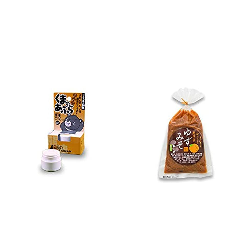 芸術的娯楽提案[2点セット] 信州木曽 くまのあぶら 熊油スキン&リップクリーム(9g)?ゆずみそ(130g)