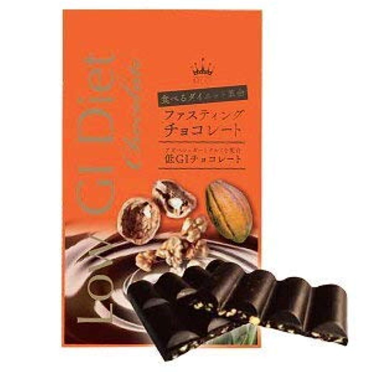 顕微鏡昨日ながらファスティングチョコレート 25g×3個 1袋