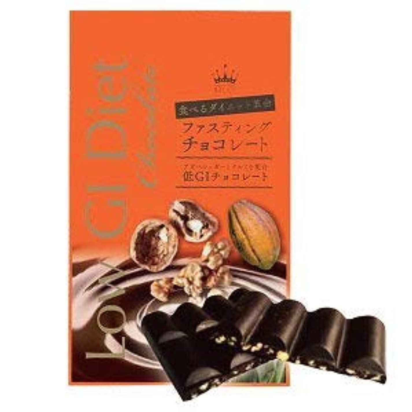 トラフ継続中保証するファスティングチョコレート 25g×3個 1袋
