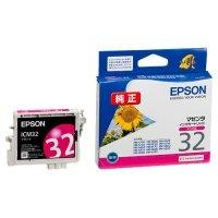EPSON インクカートリッジ マゼンタ ICM32 1個