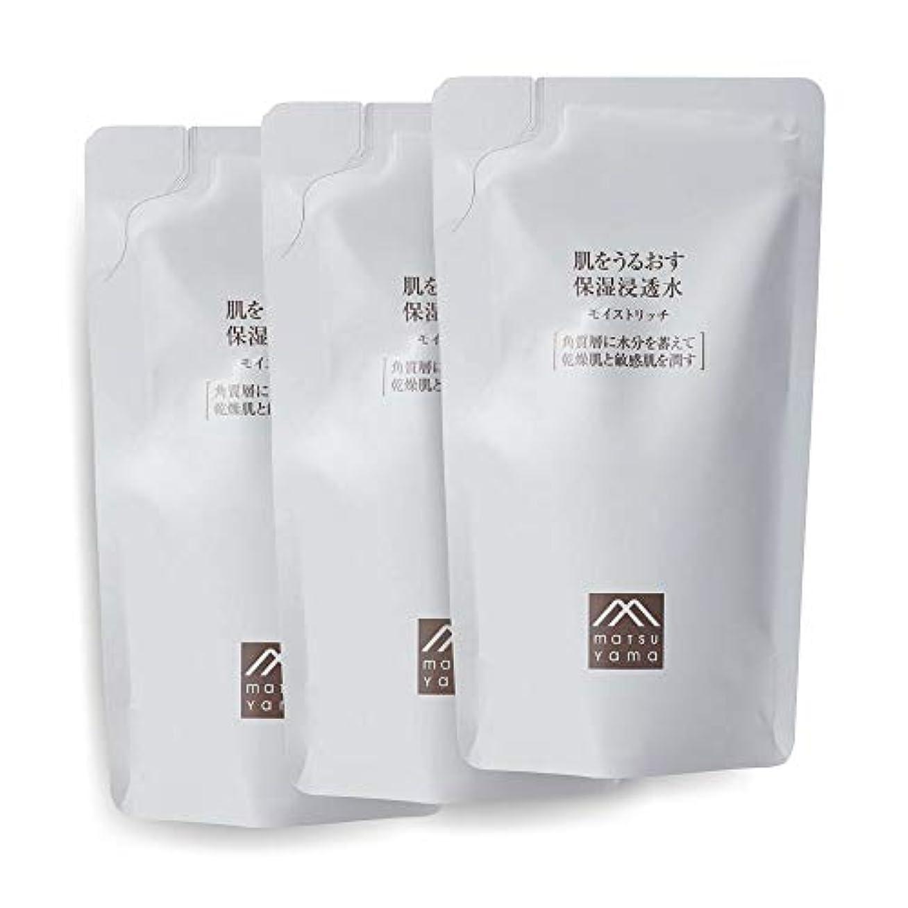 肌をうるおす保湿浸透水 モイストリッチ 詰替用(化粧水)【3個セット】