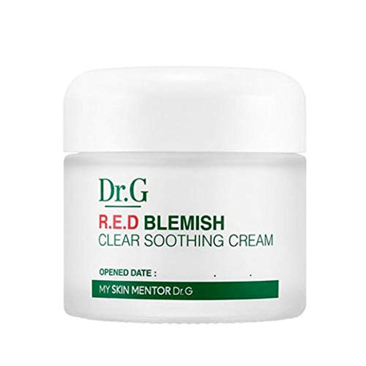 三角形遺棄された渇きドクターGレッドブレミッシュクリアスージングクリーム70ml水分クリーム、Dr.G Red Blemish Clear Soothing Cream 70ml Moisturizing Cream [並行輸入品]