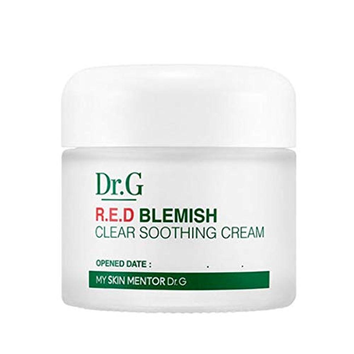 極小南アメリカラブドクターGレッドブレミッシュクリアスージングクリーム70ml水分クリーム、Dr.G Red Blemish Clear Soothing Cream 70ml Moisturizing Cream [並行輸入品]