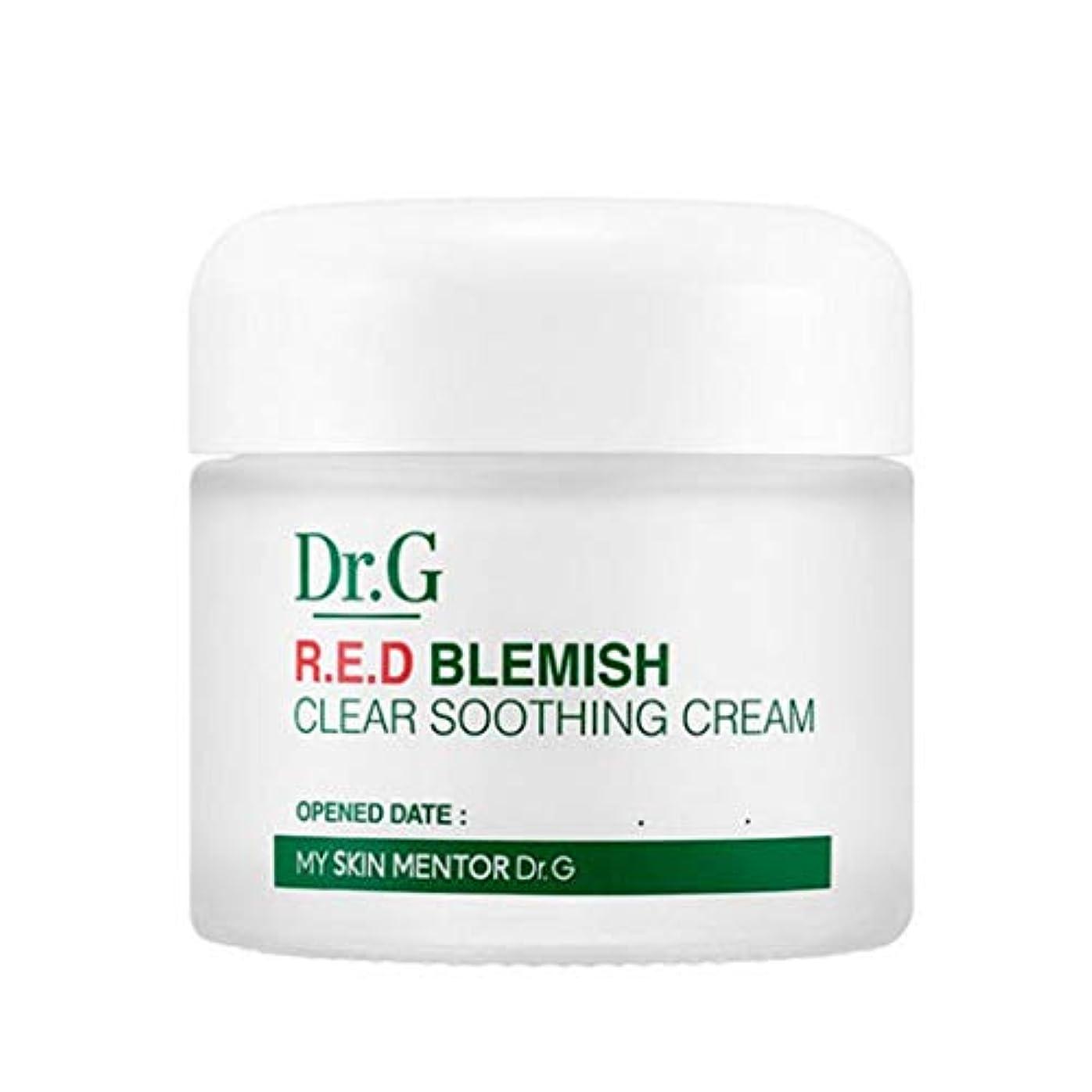 徴収研究所贈り物ドクターGレッドブレミッシュクリアスージングクリーム70ml水分クリーム、Dr.G Red Blemish Clear Soothing Cream 70ml Moisturizing Cream [並行輸入品]