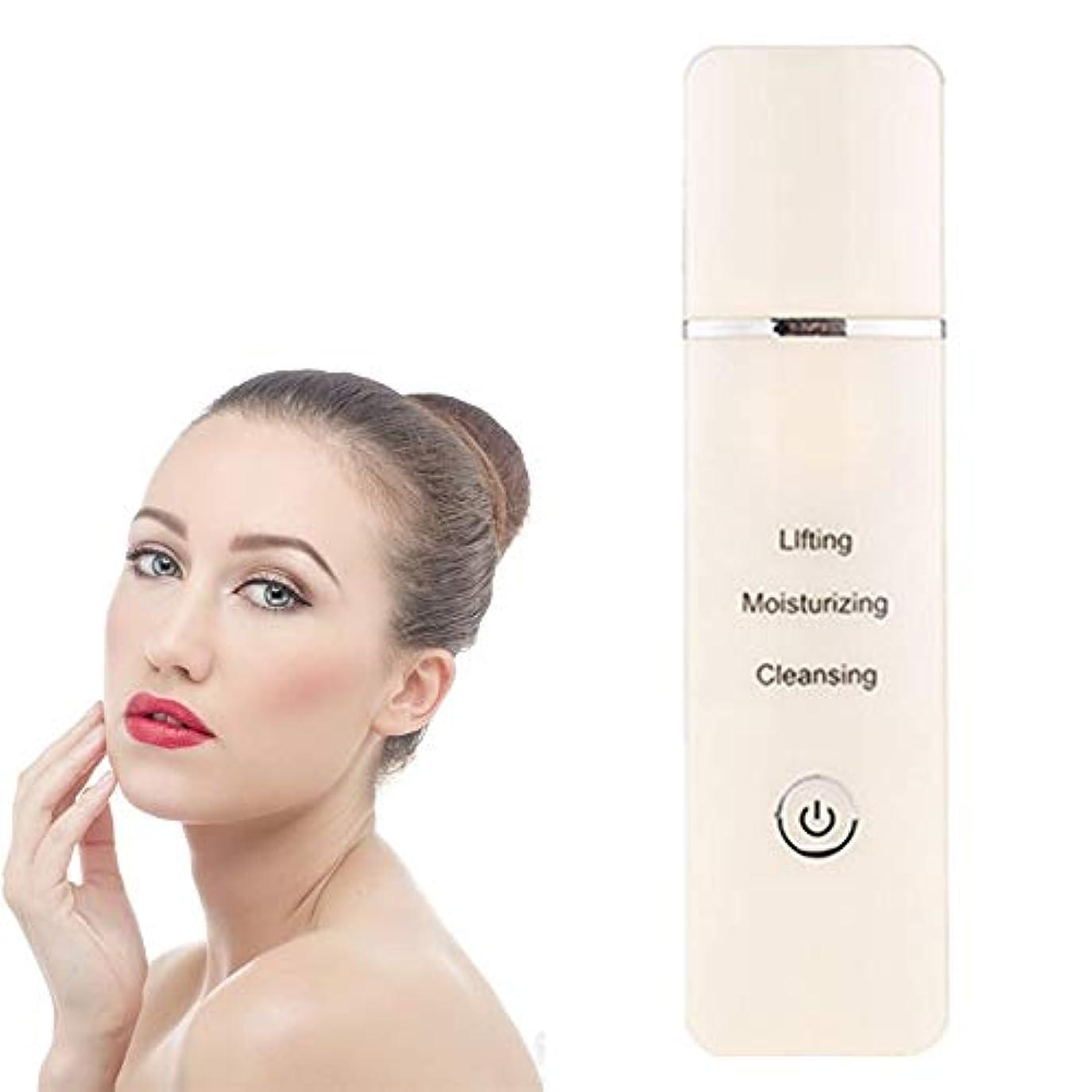 眠いです洗剤レンチピーリングリフティングEMSクレンジングエクスフォリエイティングUSB充電式スキンケアピーリングしわ除去マシン - 白と顔の皮膚のスクラバーピール毛穴ツールブラックヘッドリムーバー毛穴の掃除機