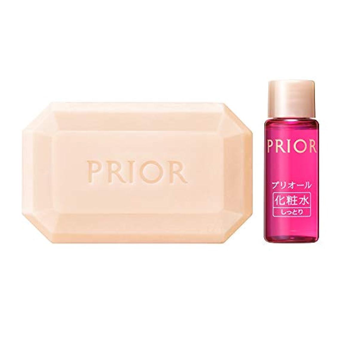 強います継続中危険を冒しますプリオール オールクリア石鹸 限定セット a 化粧水ミニボトル付き 100g + 7mL