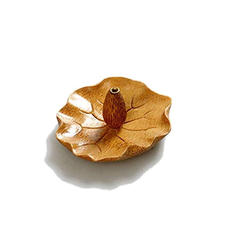 クリエイティブ竹香ホルダー瞑想香バーナー手作りの葉形の家の装飾香スティックコーンバーナーホルダー (Color : C)