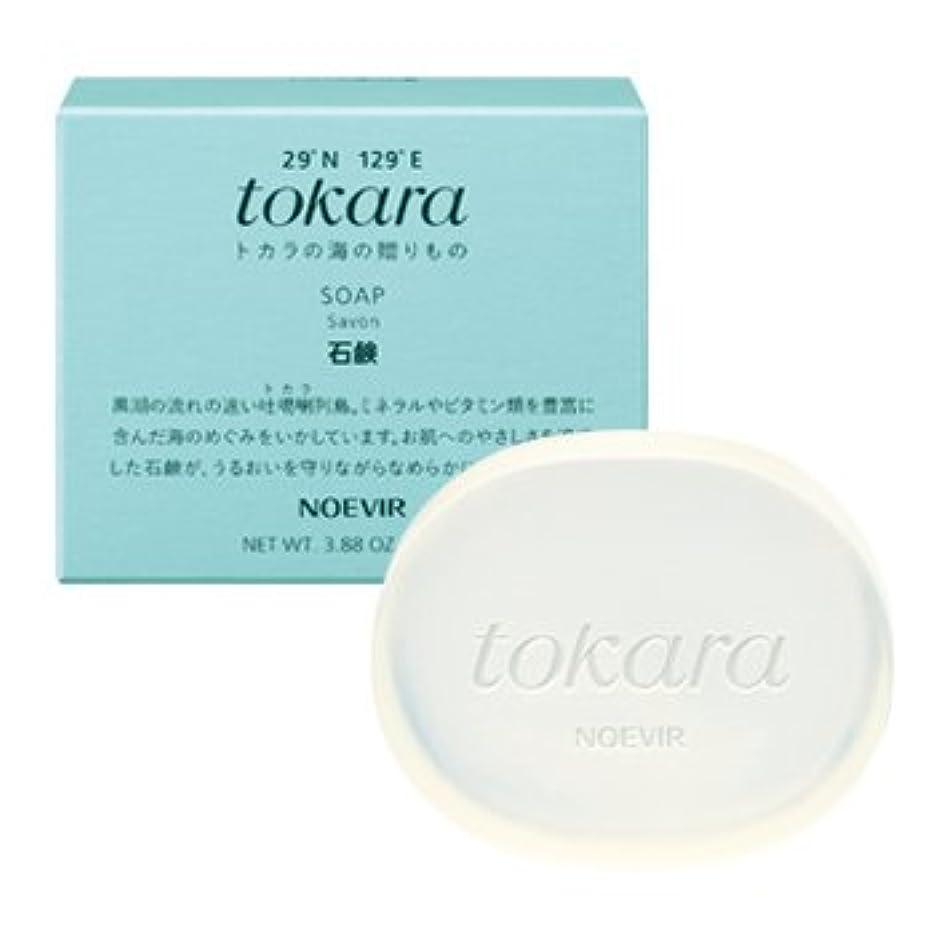 爆発株式会社持参ノエビア トカラの海の石鹸(110g)