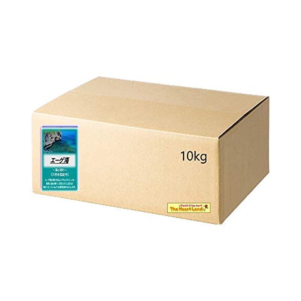 カップル平行土器アサヒ入浴剤 浴用入浴化粧品 エーゲ海 10kg