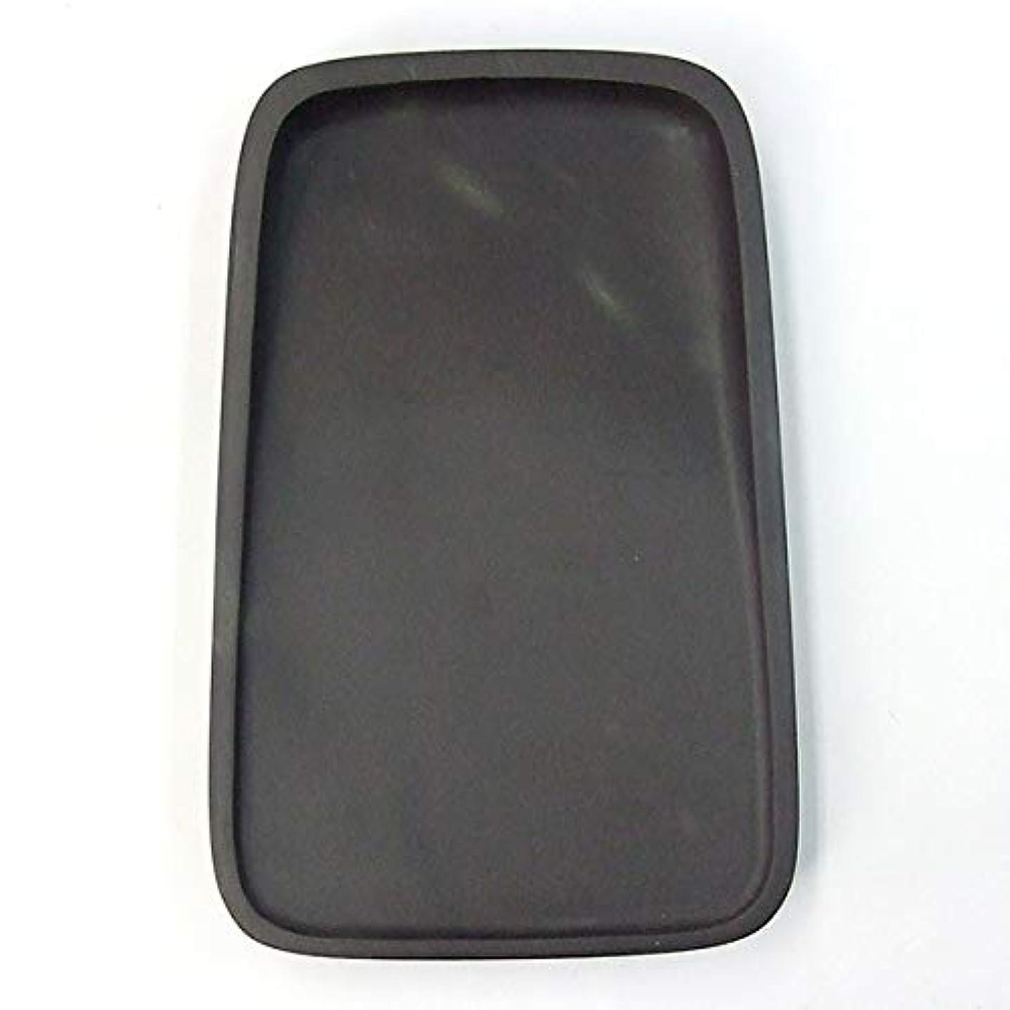 シーボード報告書コンサルタント端渓 麻子坑 自然楕円硯 6.0吋