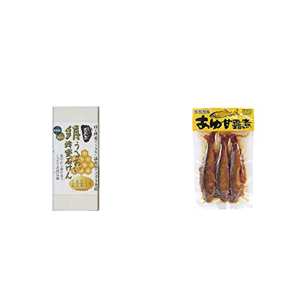慈悲円周鉱夫[2点セット] ひのき炭黒泉 絹うるおい蜂蜜石けん(75g×2)?あゆ甘露煮(3匹入)