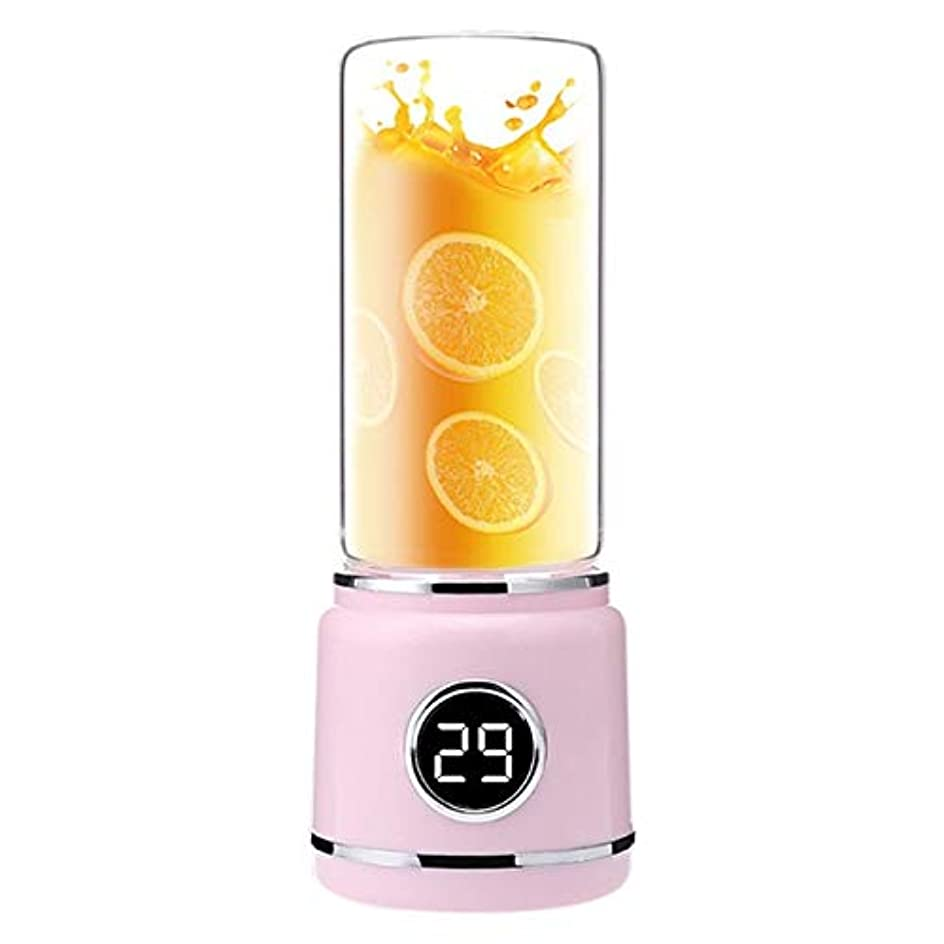 免除メリー本物USBミルクシェークを混合するための充電式ポータブルブレンダー個人旅行ミキサーブレンダーや高速な取り外し可能なカップ (Color : Pink)