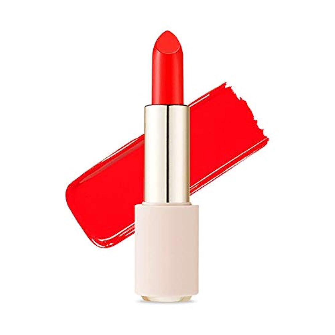 鰐振り返る偏心Etude House Better Lips Talk エチュードハウス ベター リップス - トーク (# RD301 Thank U Tangmo Pan) [並行輸入品]