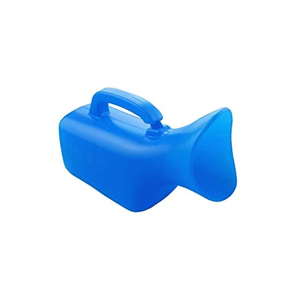 はっきりと土砂降り殺人女性用排尿用小便器800MLキャンプ用屋外旅行用トイレ