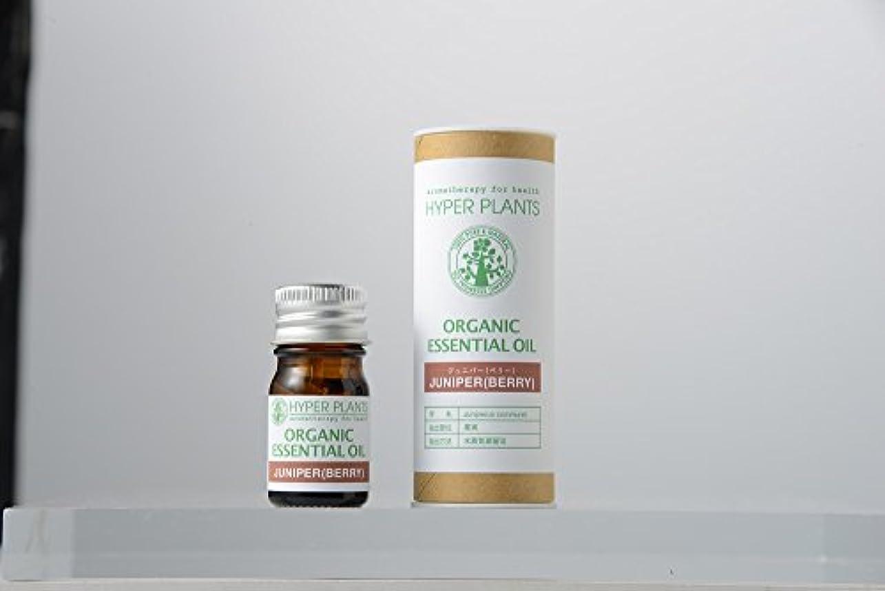 分泌するタイトル作物HP オーガニックエッセンシャルオイル ジュニパー(ベリー) 5ml