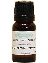 グレープフルーツホワイト 10ml 100%天然アロマエッセンシャルオイル(精油)