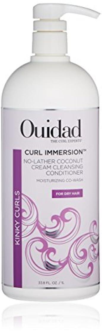 生息地床を掃除する背骨ウィダッド Curl Immersion No-Lather Coconut Cream Cleansing Conditioner (Kinky Curls) 1000ml/33.8oz並行輸入品