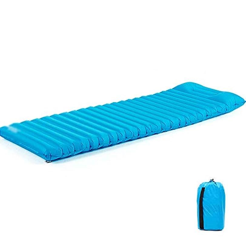 やろう撤退に頼るエアバッグインフレータブルスリーピングパッド超軽量屋外キャンプマットレス付きハイキングビーチウォーターフローティングシングル180×60×9センチ (Color : Blue)