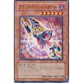 ブラック・マジシャン・ガール 【N】 SY2-011-N [遊戯王カード]《遊戯編Volume.2》