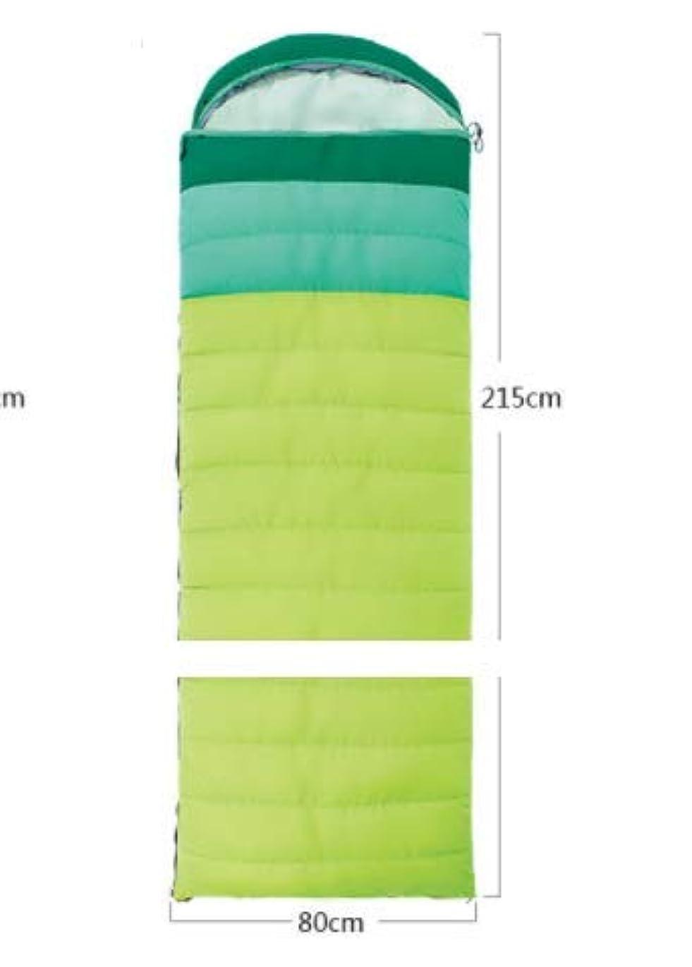 反発する上向き分配しますLishangl ダウン+コットン混寝袋屋外のキャンプ大人の寝袋は広くて厚い取り外し可能で洗える (Color : グリーン)