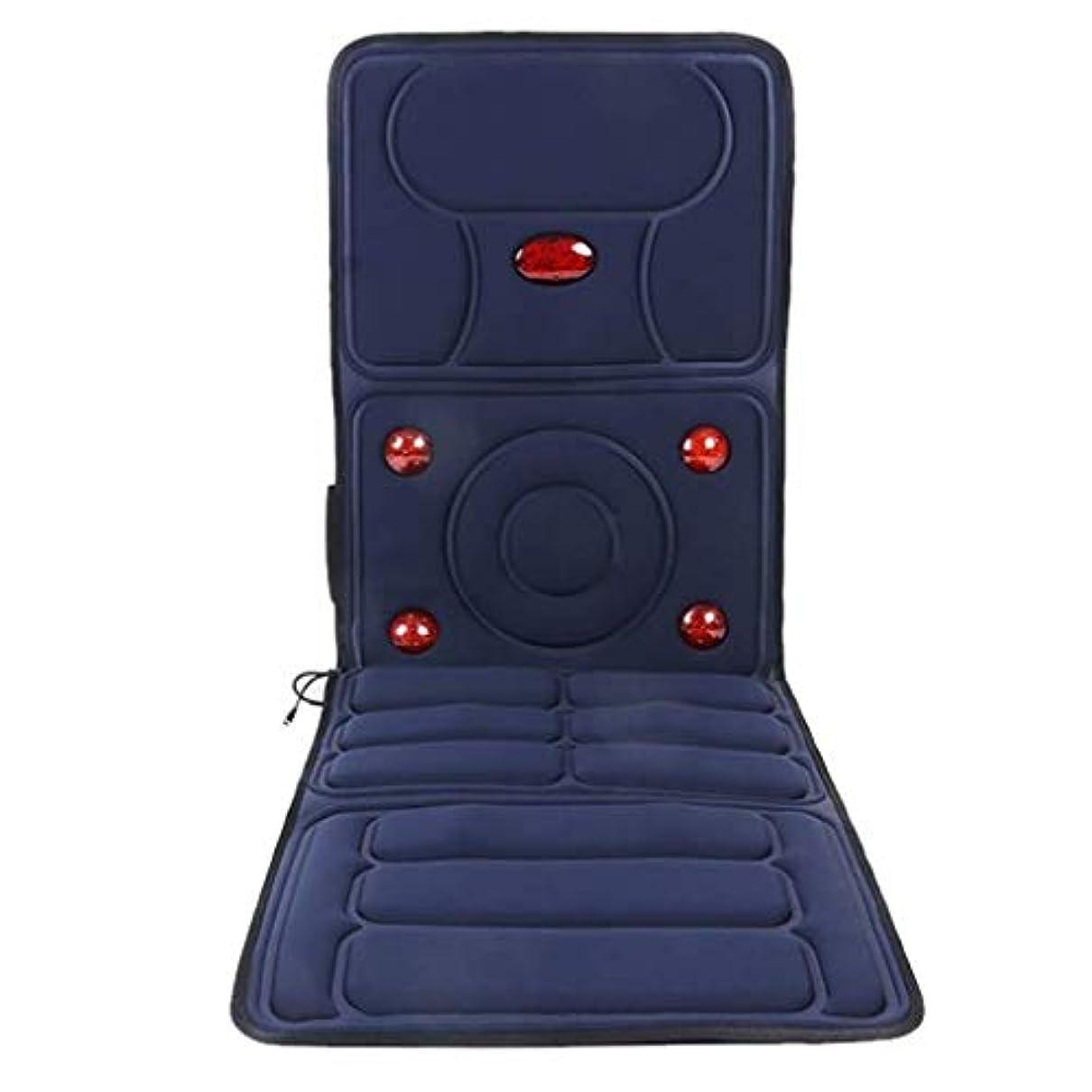かどうか酸化物血まみれのマッサージクッション、電動マッサージクッション、遠赤外線/加熱セラピー、バックの首の圧力を軽減、ベッド、ホーム/オフィス/車の使用