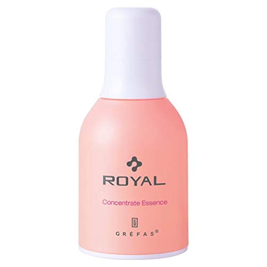 証拠最小化する気配りのあるGREFAS ROYAL【グレファスロイアル】美容液 コンセントレートエッセンス プラセンタエキス ヒアルロン酸 30ml