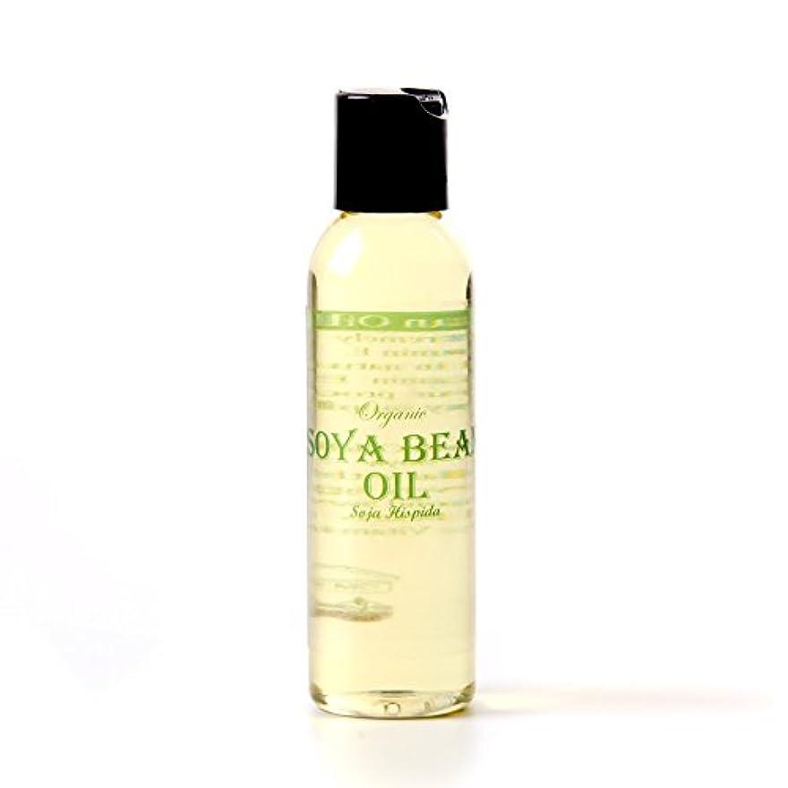 人口美人オークランドMystic Moments | Soya Bean Organic Carrier Oil - 125ml - 100% Pure