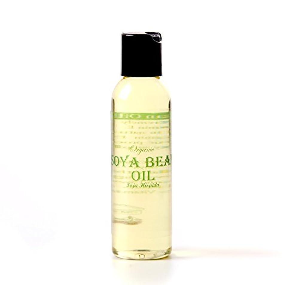ドラフト右効果的にMystic Moments | Soya Bean Organic Carrier Oil - 125ml - 100% Pure