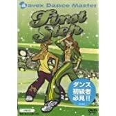 avex Dance Master First STEP【JAZZ】 [DVD]