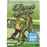 avex Dance Master First STEP【JAZZ】