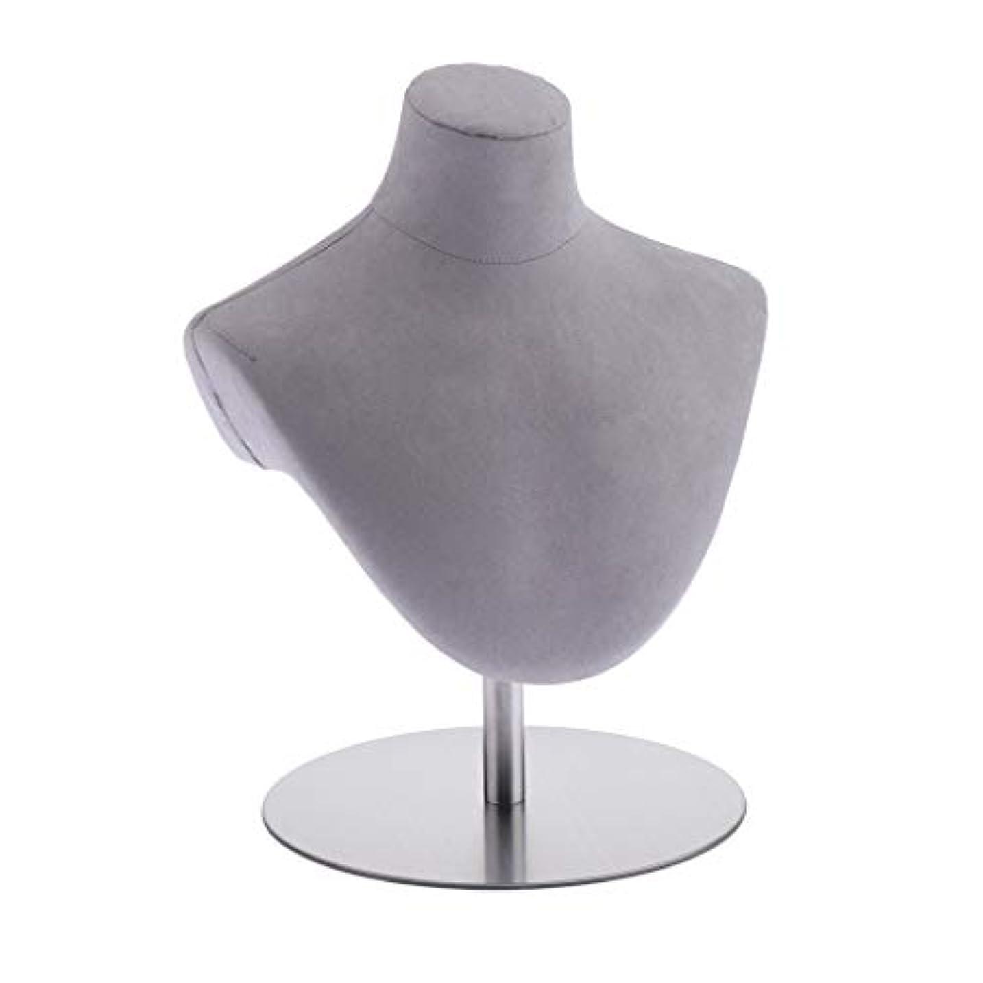 反対するロボット銀Perfeclan ネック トルソー ネックディスプレイ ネックレス ペンダント ジュエリー ディスプレイ スタンド