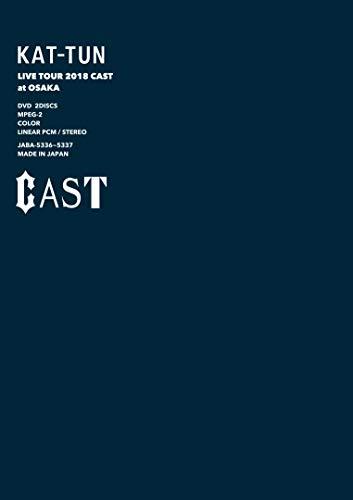KAT-TUN LIVE TOUR 2018 CAST (DVD通常盤)