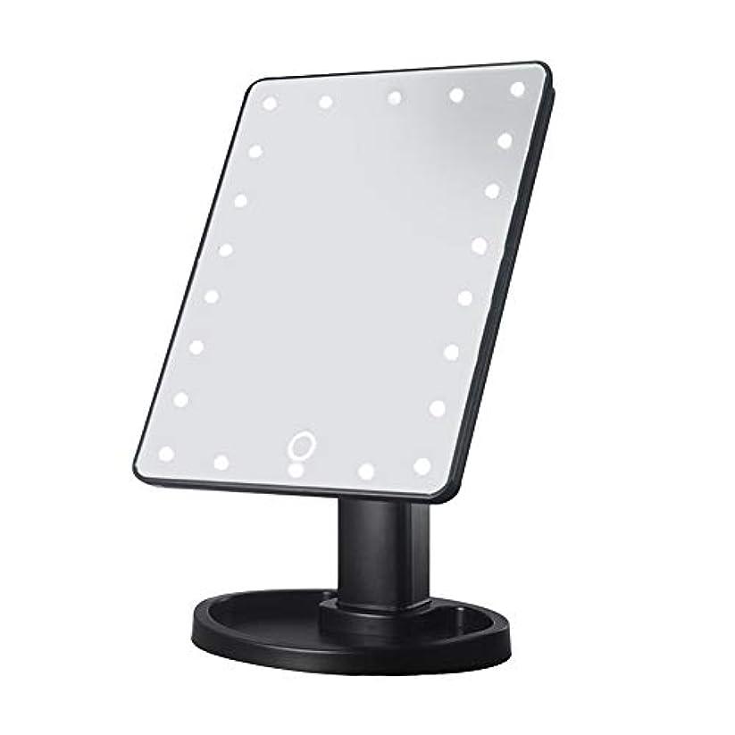 バスタブ効果こっそりPlutoury 化粧鏡 鏡 卓上 LEDライト22灯 女優ミラー 化粧鏡 LEDライト付き 明るさ調節可 180°回転 電池交換可能(BK1-16)