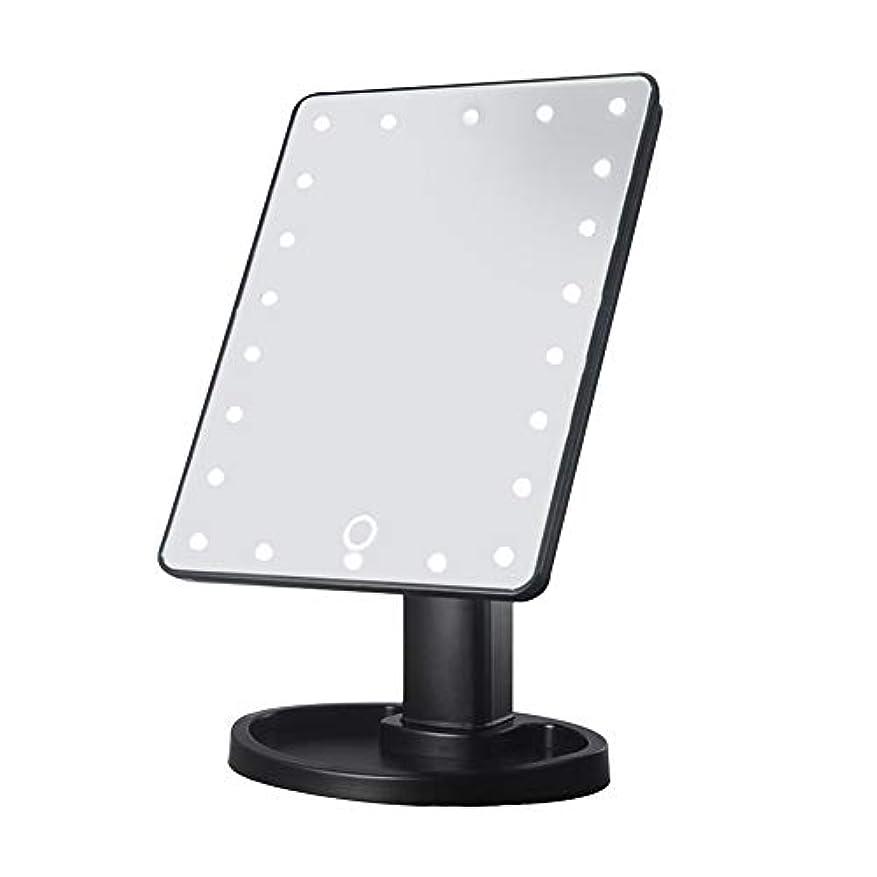 密輸忠実樹皮Plutoury 化粧鏡 鏡 卓上 LEDライト22灯 女優ミラー 化粧鏡 LEDライト付き 明るさ調節可 180°回転 電池交換可能(BK1-16)