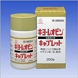【第3類医薬品】キヨーレオピン キャプレット 100錠