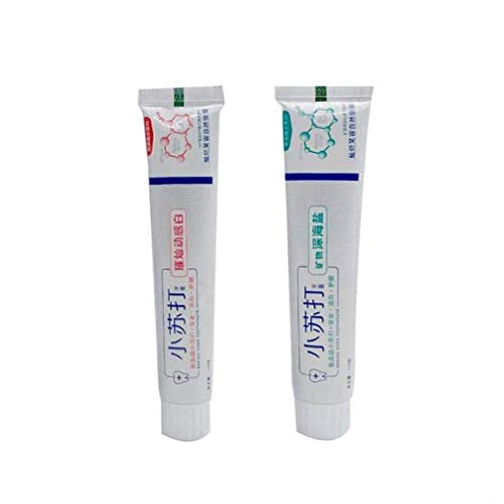 排気救い午後Sefod 2PCS美白用歯磨き粉 小ソーダ 天然草本の精華 美白/歯周病予防