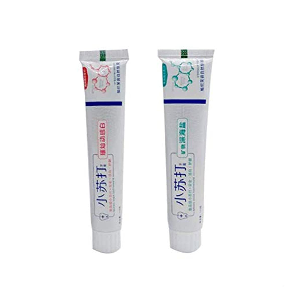 スライム鋭くアリーナSefod 2PCS美白用歯磨き粉 小ソーダ 天然草本の精華 美白/歯周病予防