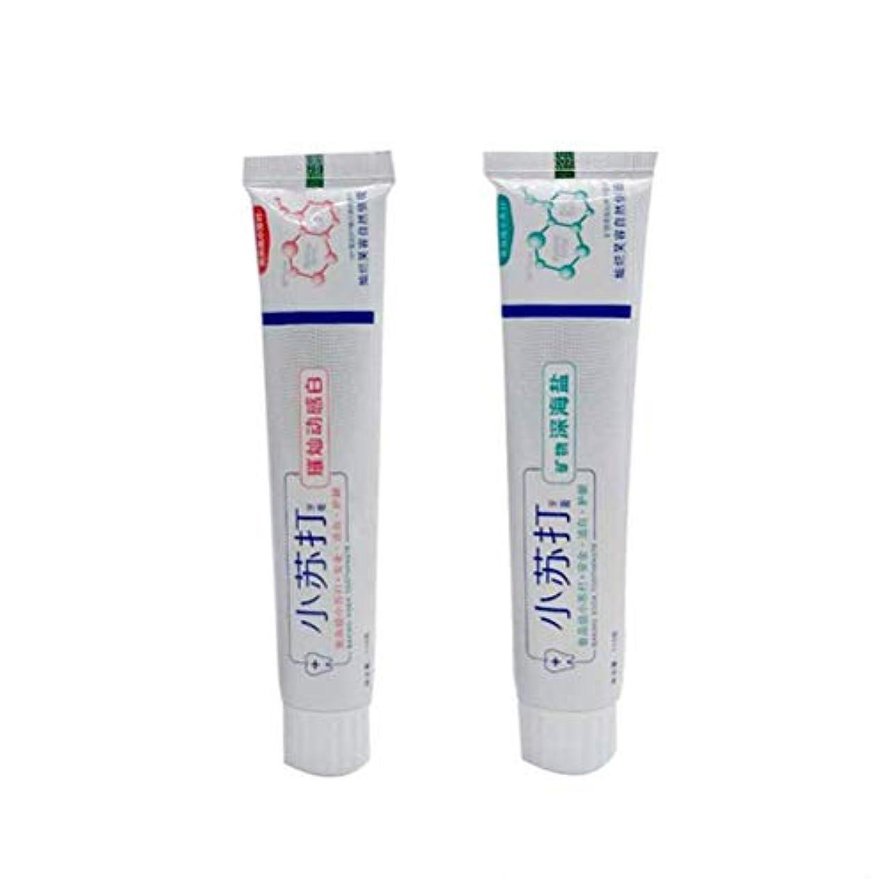 Sefod 2PCS美白用歯磨き粉 小ソーダ 天然草本の精華 美白/歯周病予防
