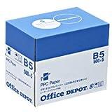 オフィスデポオリジナル コピー用紙 B5 2500枚 エクストラクオリティー 1箱(500枚×5冊)
