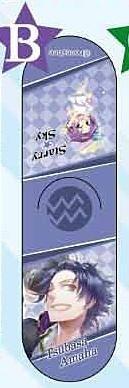 Starry☆Sky マグネットクリップ/B 天羽翼