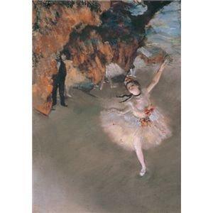 世界の名画シリーズ、プリハード複製画 エドガー・ドガ作 「エトワール(舞台の踊り子)」【代引不可】
