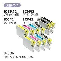 GMY EPSON エプソン ICチップ付 4本パック × 2セット + 単品2本 IC4CL42 汎用 インク 4580682437692