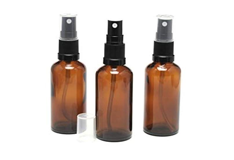 陸軍変形邪魔遮光瓶 スプレーボトル (グラス/アトマイザー) 50ml アンバー/ブラックヘッド 3本セット 【 新品アウトレットセール 】